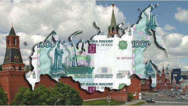 Профицит бюджета РФ за 8 месяцев составил 2,358 трлн руб