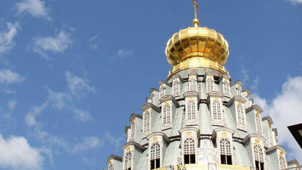 Историко-архитектурный и художественный музей Новый Иерусалим. Архивное фото