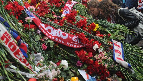 Акция памяти погибших в авиакатастрофе игроков ХК Локомотив в Ярославле. Архивное фото