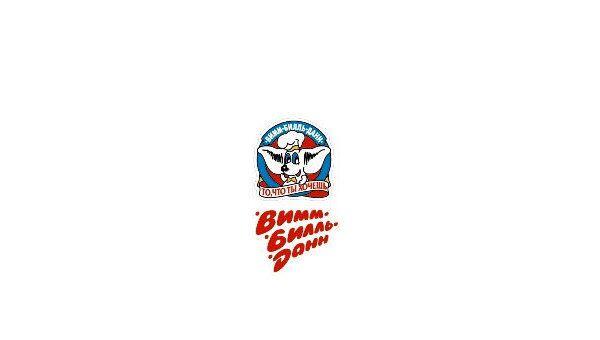 Логотип компании Вимм-Билль-Данн