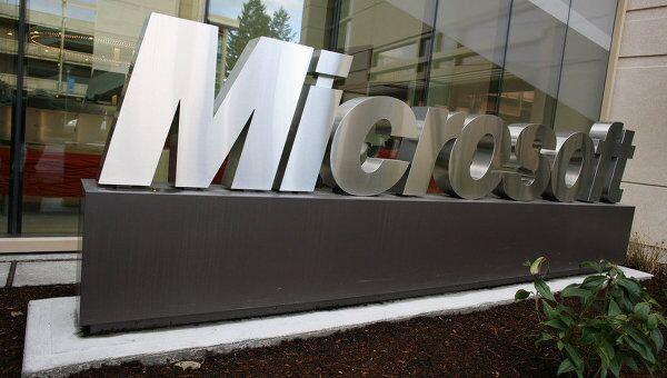 Корпорация Microsoft. Архив