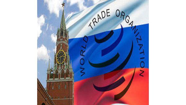 Разногласия в ТС не повлияют на переговоры по вступлению РФ в ВТО