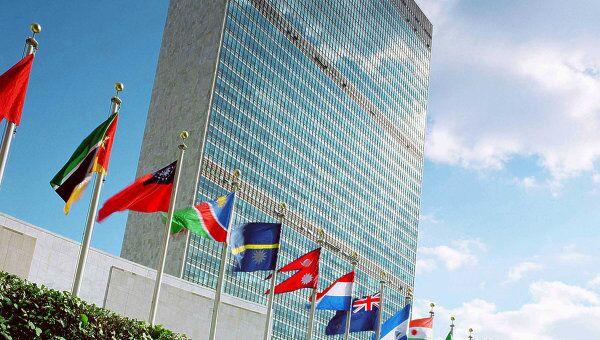 Здание ООН. Архивное фото