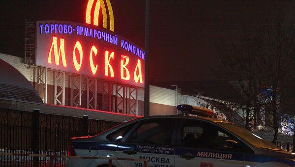 Нападение на инкассаторов на юго-востоке Москвы