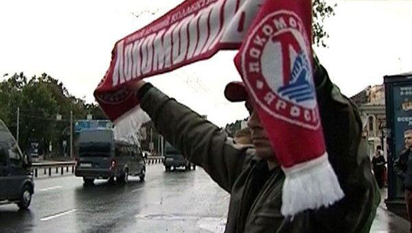 Москва и Тренчин простились с погибшими хоккеистами Локомотива