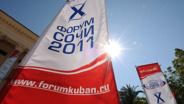 X юбилейный Международный инвестиционный форум Сочи -2011