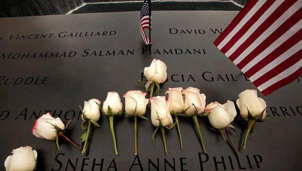 Траурные мероприятия, посвященные десятой годовщине терактов 11 сентября 2001 года
