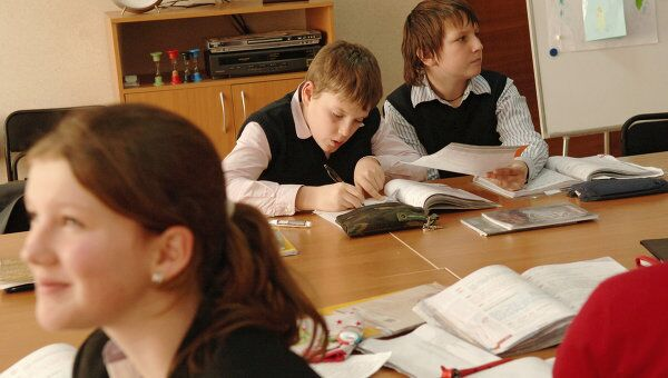 Занятия в школе. Архив