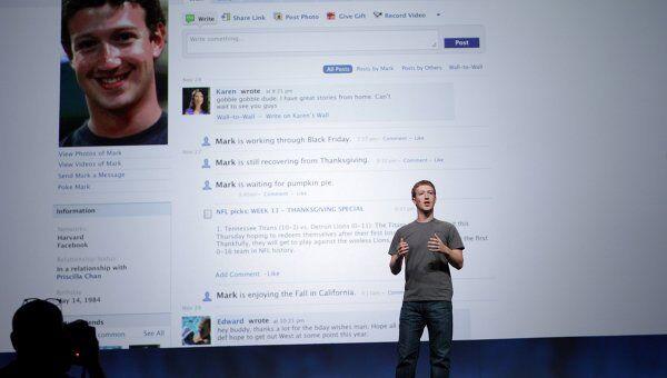 Конференция для разработчиков Facebook F8 в Сан-Франциско