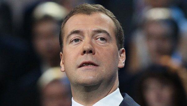 Президент РФ Д.Медведев принял участие в работе XII Съезда Единой России