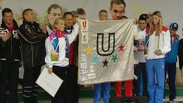 Флаг Универсиады-2013 представили в Химках послы соревнований