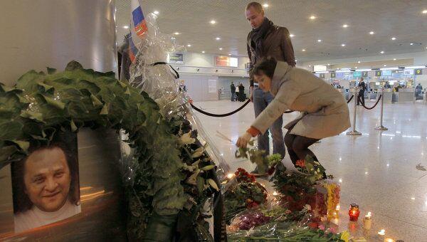 Возложение цветов на месте теракта в аэропорту Домодедово