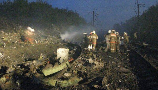 Авиакатастрофа в Перми