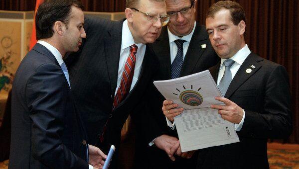 Дмитрий Медведев принимает участие в саммите G20 в Сеуле