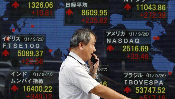 Биржи АТР закрылись снижением на негативных данных из Японии и Китая