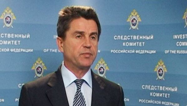 Следователи показали фото подозреваемого в убийстве заммэра Подольска