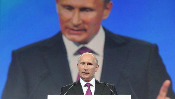Председатель правительства России Владимир Путин на cъезде Единой России. Архив