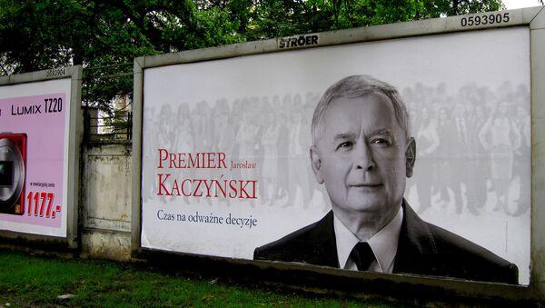 Предвыборный плакат Ярослава Качиньского. Архивное фото