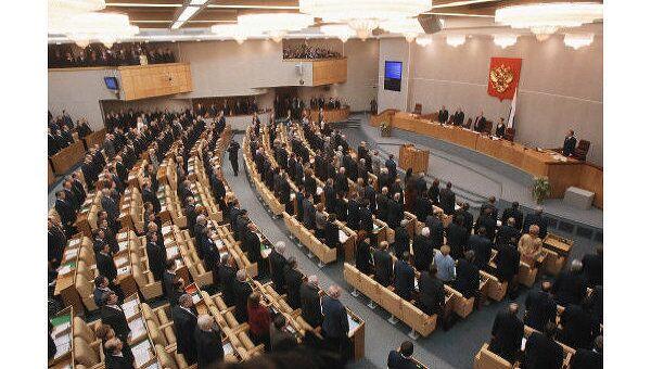 Госдума осенью займется проектом бюджета-2010 и техрегламентами