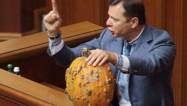 Народный депутат Украины Олег Ляшко. Архивное фото