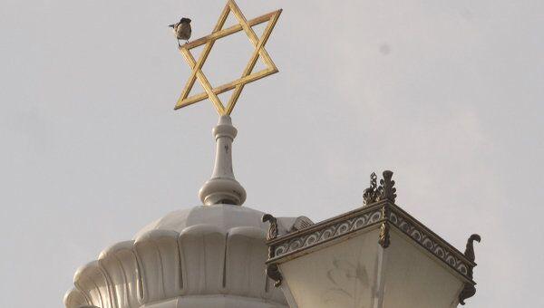 Звезда Давида