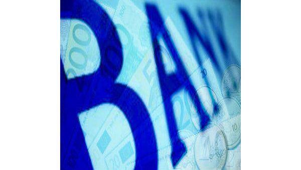 Банки еврозоны взяли на втором трехлетнем аукционе ЕЦБ 529,5 млрд евро
