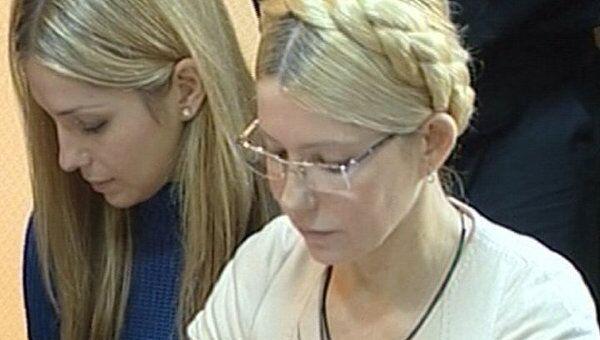 Видеокадр с судебного заседания по делу Юлии Тимошенко в Печерском суде Киева