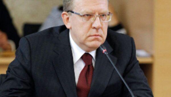 Кудрин уходит с постов, которые занимал, будучи министром финансов