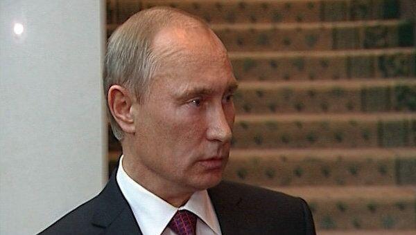 ПутинСХМастер