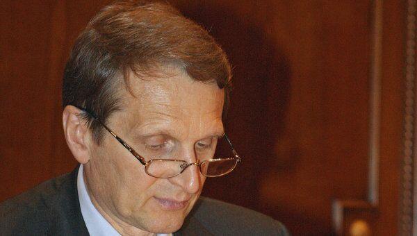 Руководитель администрации президента России Сергей Нарышкин. Архив