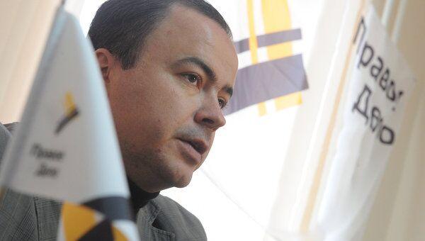 Исполняющий обязанности председателя партии Правое дело Андрей Дунаев