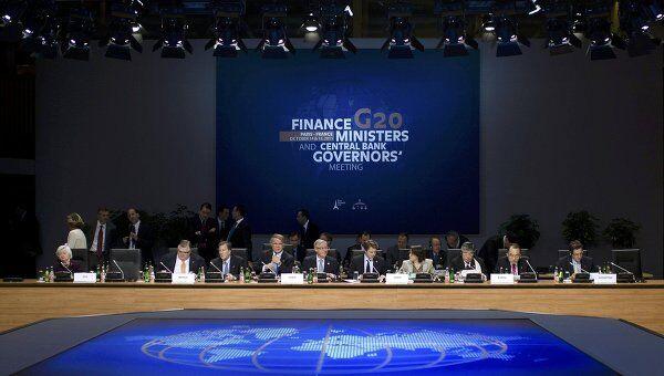 Встреча министров финансов и глав центральных банков стран G20 в Париже
