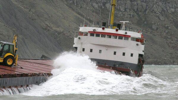 Крушение кораблей