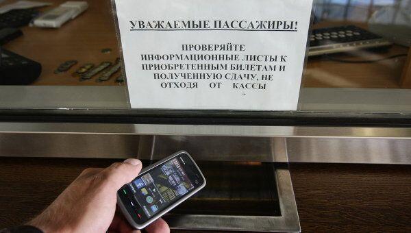 В Московском метрополитене будет введена новая система оплаты проезда при помощи мобильного телефона