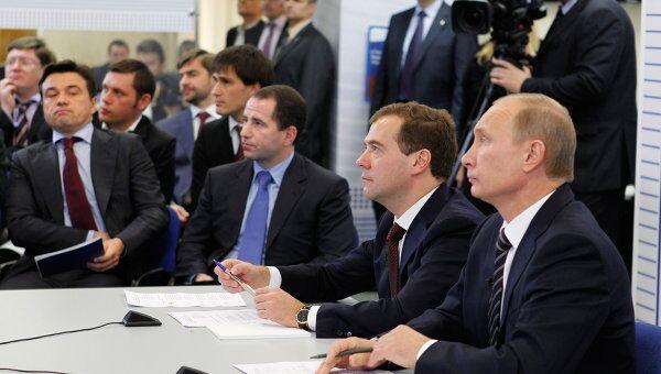Посещение Д.Медведевым центрального избирательного штаба партии Единая Россия