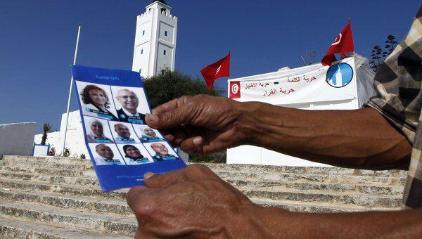 Подготовка к выборам в Национальный учредительный совет в Тунисе