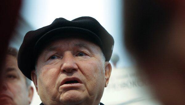 Экс-мэр Москвы Юрий Лужков