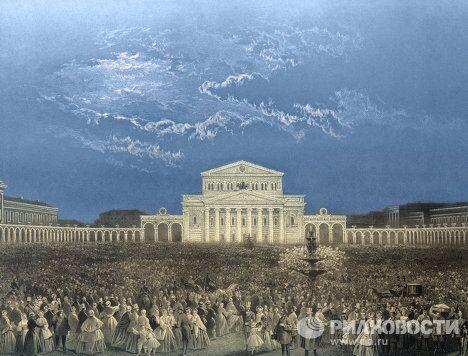 Театральная площадь в день открытия Большого театра 20 августа 1856'