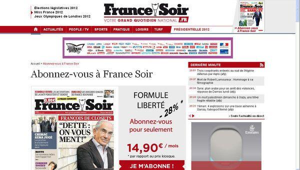 Скрин-шот сайта Франс-Суар