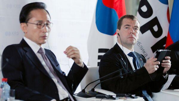Форум Диалог Россия - Республика Корея в Санкт-Петербурге