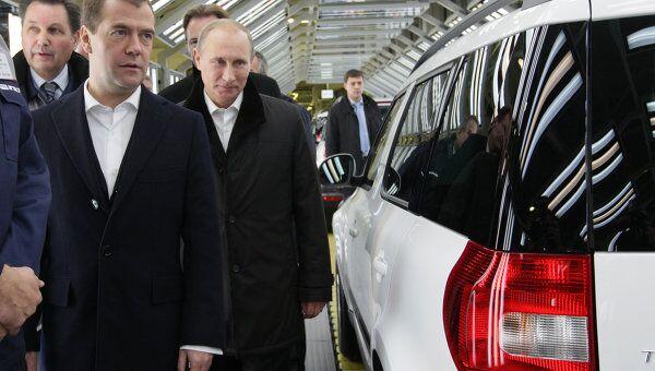 Д.Медведев и В.Путин посетили Горьковский автозавод в Нижнем Новгороде