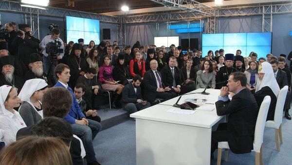 Встреча Д. Медведева с представителями Русской православной церкви
