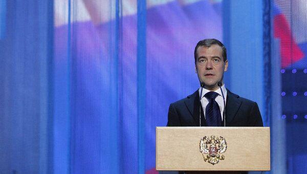 Д.Медведев поздравил сотрудников органов внутренних дел РФ с профессиональным праздником
