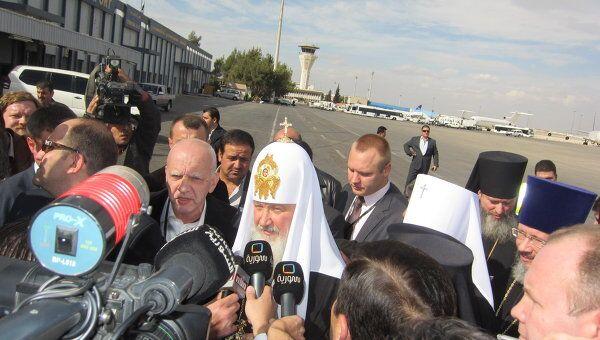 Патриарх Кирилл прибыл в аэропорт Дамаска