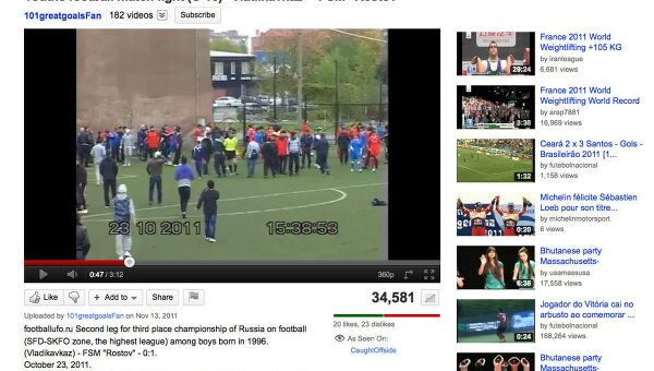 Скриншот страницы сайта YouTube.com