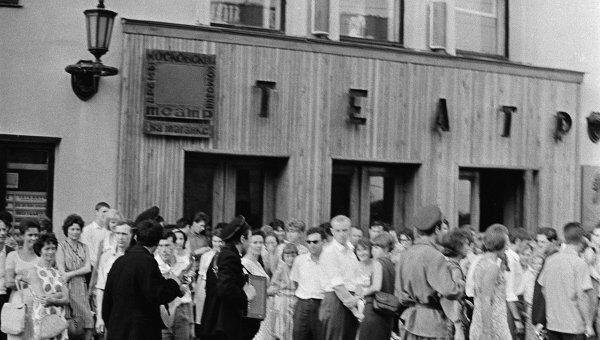 Площадь перед Театром на Таганке