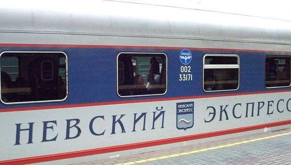 Невский экспресс на Московском вокзале Санкт-Петербурга