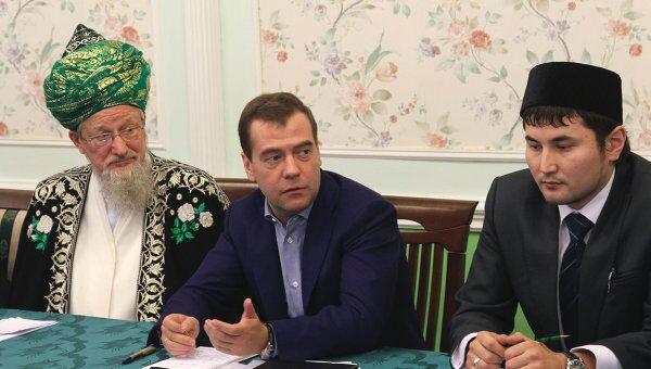 Президент России Дмитрий Медведев и Верховный муфтий России, председатель Центрального духовного управления мусульман Талгат Таджутдин перед посещением первой Уфимской соборной мечети