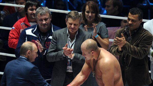 Владимир Путин и Федора Емельяненко
