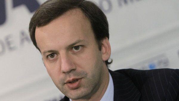 Помощник президента РФ Аркадий Дворкович. Архив